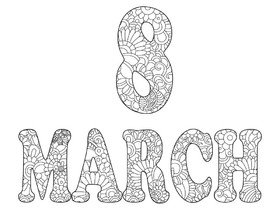 8 March! Black & White Clip-art. Coloring. Mandala. Women's day. Greeting card. Free Download 2021 greeting card