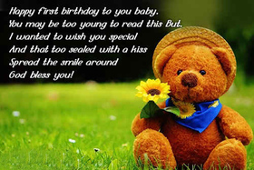 Happy 1st birthday to you baby! God bless you! Wishes! Toy bear. Nature. Summer. Free Download 2021 greeting card