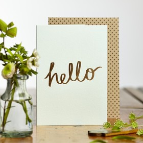Hello! Gold Greeting Card for You! Green flowers in a vase. White ecard. Free Download 2021 greeting card