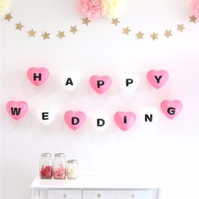Happy wedding day hearts. Greeting card. Wedding day Hearts. Rose tones. Free Download 2019 greeting card