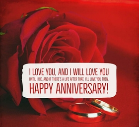 Congratulations on the Wedding anniversary. Download image. Postcard on the wedding anniversary for loved ones. I love you so much. I will love you Until I die. If there is a life after death. I will love you then. Free Download 2021 greeting card
