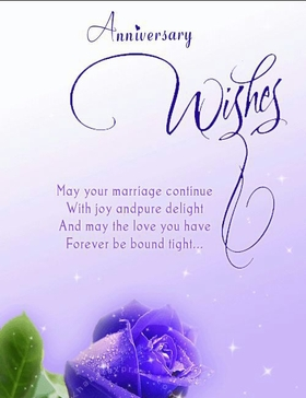 Wedding anniversary's wishes for dear friends. I want to give you this greeting card with warm regards on such a beautiful day. Lovely card with violet rose for friends on friends' wedding anniversary. Free Download 2021 greeting card
