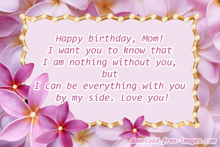 Brilliant Birthday Wishes For Mom For My Beautiful Mom New Ecard The Best Personalised Birthday Cards Paralily Jamesorg