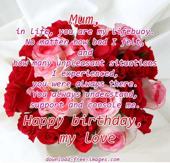 Happy Birthday Mom From Daughter Red Roses For My New Ecard The Best Greeting Card You