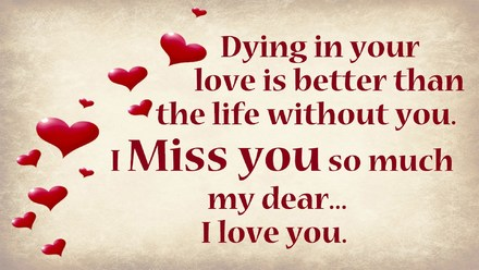 I Miss You So Much Nice Ecard The Best Greeting Card For You